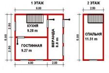 house_61.jpg